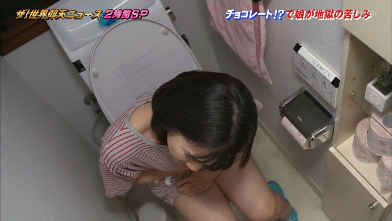 女子小学生  トイレ 盗撮